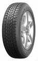 DUNLOP WINTER RESPONSE 2 MS 195/60 R15 88T M+S